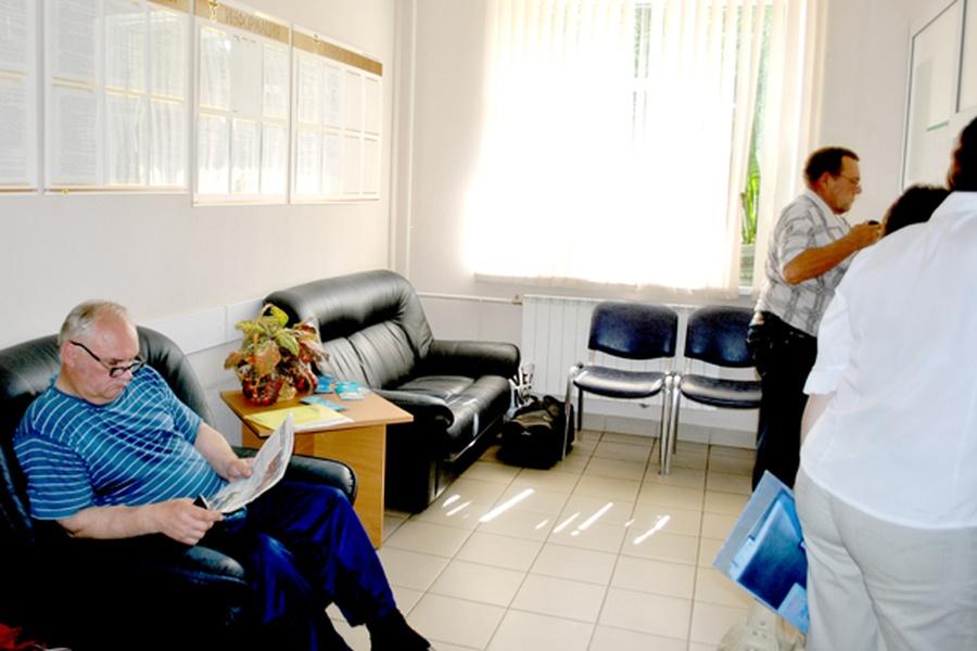 Люберецкая районная больница 2 поликлиническое отделение 4