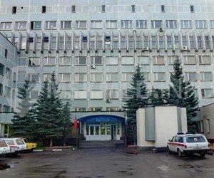 Медицинские центры одинцово и одинцовского района