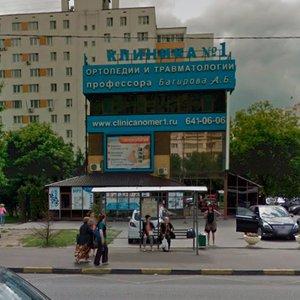 Медицинская справка в гаи ул.лазарева южное бутово форма 26 медицинская карта ребенка купить
