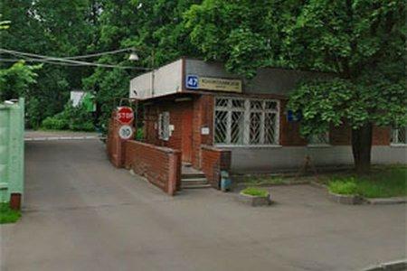 клиника центр пограничных состояний отзывы