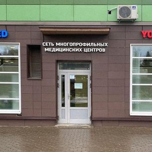 Yourmed Путилково