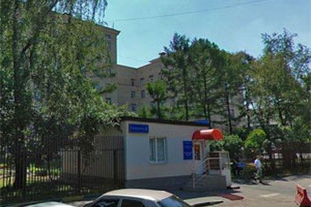 Областная больница в заводоуковске
