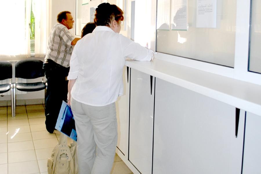 Поликлиники 140 москва отзывы