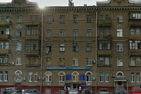 Прикрепление к поликлинике Кузнецкий мост медицинская справка по форме 079/у распечатать