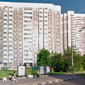 Справка флюорографии Москворечье-Сабурово Справка для выхода из академического отпуска Перово