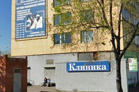 Медицинская книжка на ул.тимирязевская кудрово мед столичная 1