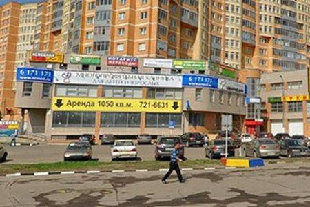 Больничный лист Южная улица (город Троицк) справка 079у каких врачей проходить