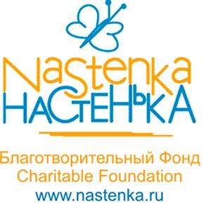 Церковные благотворительные фонды москва привед