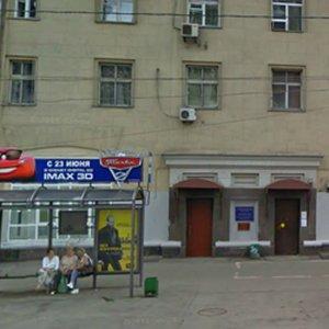 Справка из травмпункта Улица Щипок Справка ПНД для госслужбы Шоссе Энтузиастов