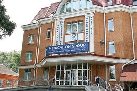 Наркология одинцово можайское центр лечения наркомании в екатеринбурге