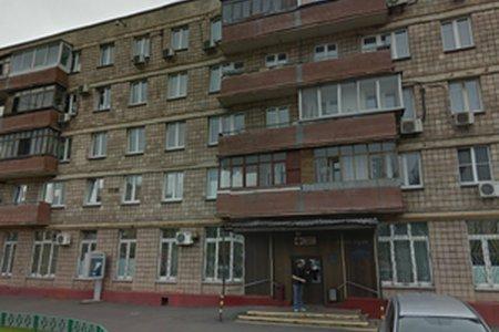 Справка из травмпункта Южная улица (город Щербинка) анализ крови клинический результаты