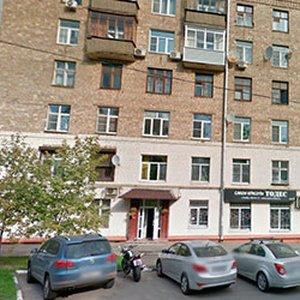 Справка о гастроскопии Шереметьевское шоссе Анализ крови Проезд Черепановых
