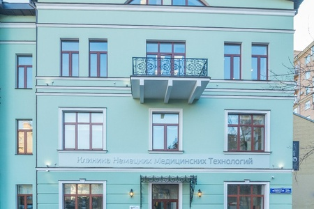 Мосрег запись к врачу московская область коломна