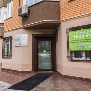 Dream Clinic Дрим клиник