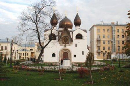 Церковные благотворительные фонды москва конечно понимаю