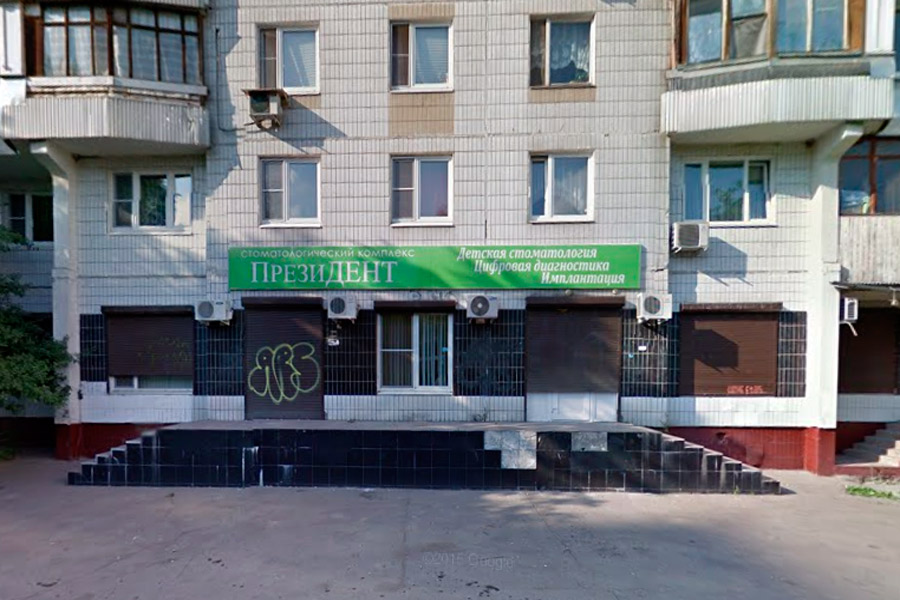 Справка для перевозки животных Орехово-Борисово Южное