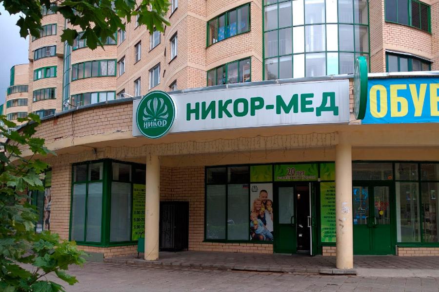 Справка от стоматолога Яблоневая аллея (город Зеленоград) Медицинская справка для работы на высоте Северное Измайлово