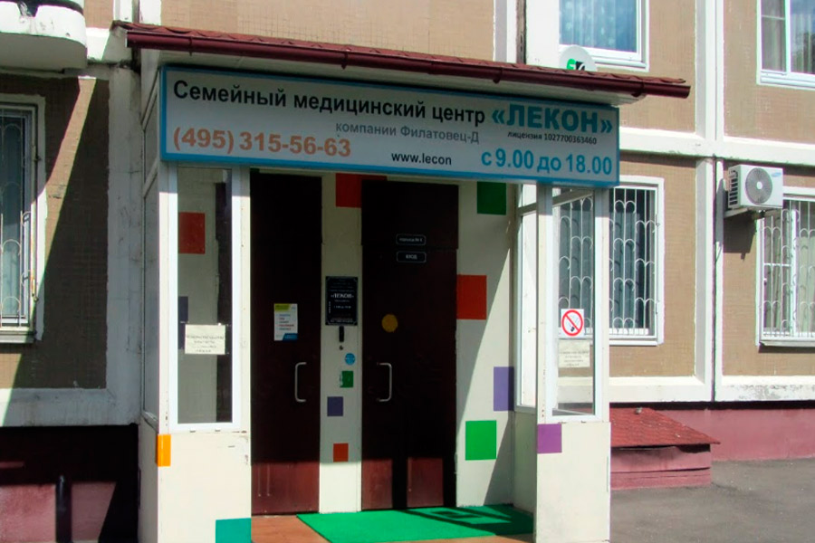 медицинская справка 083 украина