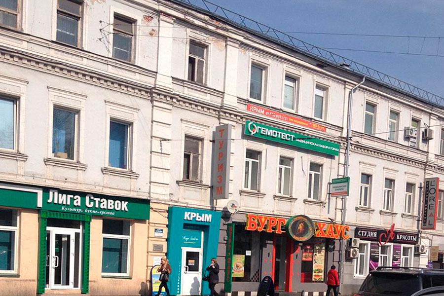 Сертификат о профилактических прививка 1-й Электрозаводский переулок Справка 002 о у Шелепиха