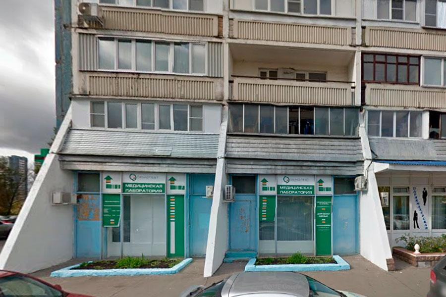 Справка в бассейн Ясногорская улица Справка о свободном посещении вуза Каховская