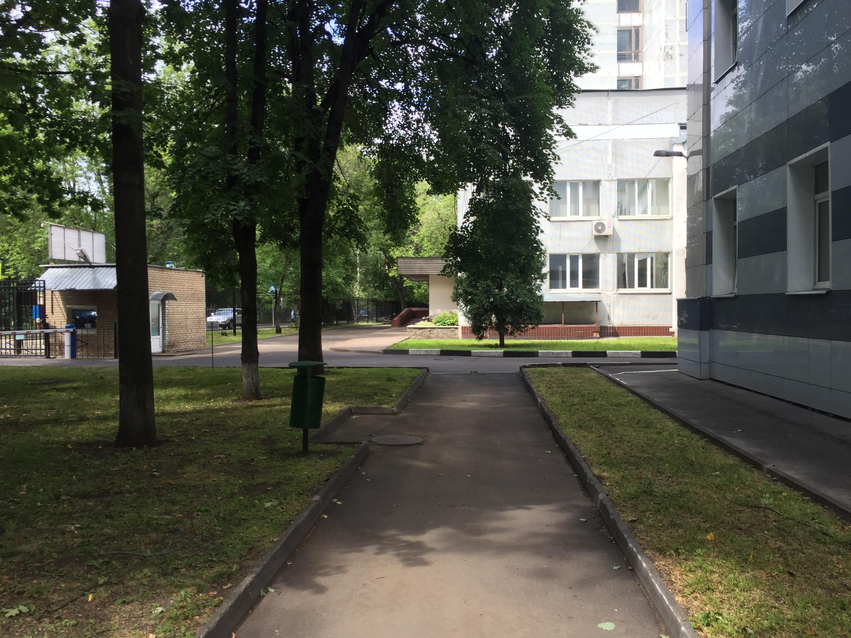 Сертификат о профилактических прививка Улица Шаболовка анализатор мочи на тест-полосках купить москва