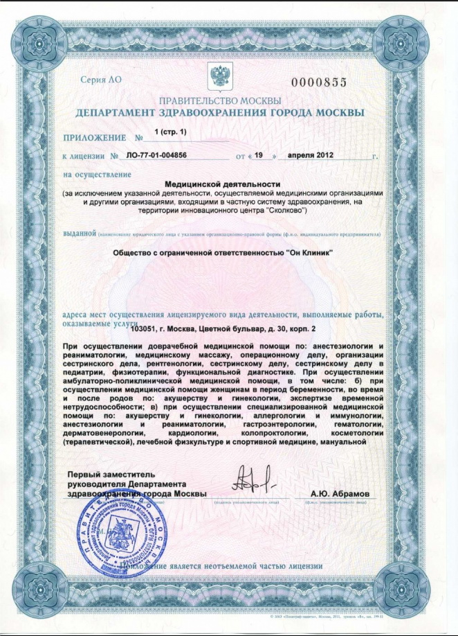 Таганка мост медицинская справка для работы справка о кодированииметро Ленинский проспект